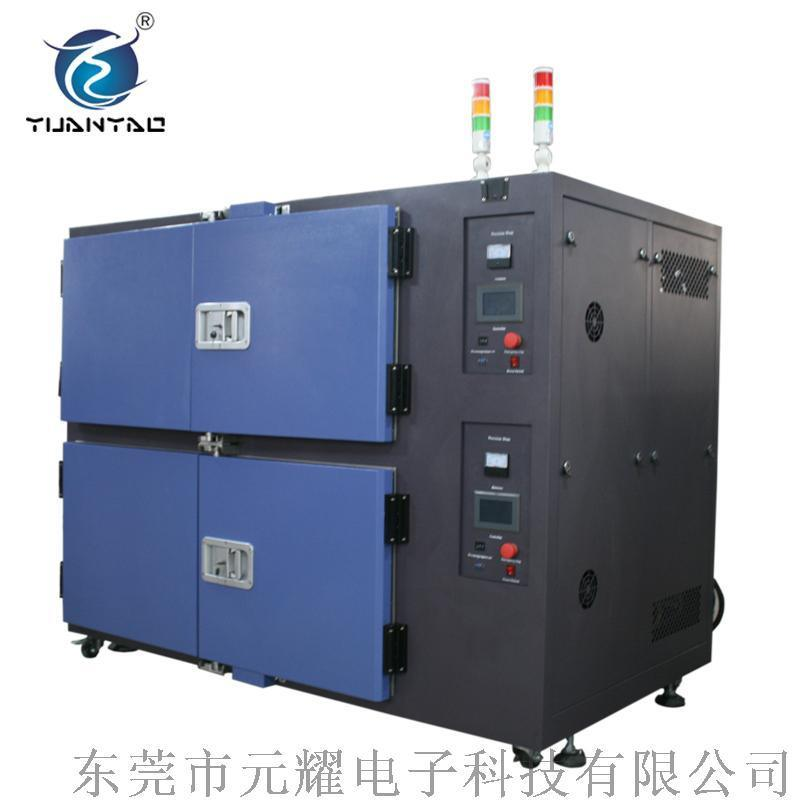 YBRTA1光纖加速 元耀 光纖高壓加速壽命試驗箱