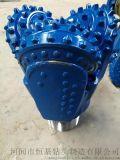 河北生產鑲齒三牙輪鑽頭生產廠家