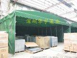 深圳定做活動推拉雨棚,大排檔雨蓬,移動停車棚