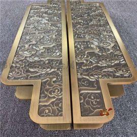 中式铝板雕刻大门拉手 酒店会所黄古铜铝板浮雕拉手