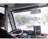 安达凯公交收费机 4G实时通讯