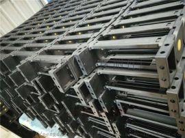 数控机床使用的穿线耐磨耐高温塑料拖链增强桥式坦克链选型