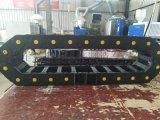 加固 加强承重型 工程尼龙拖链 塑料拖链长度可定做