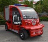 电动消防车(ZX6042HC)