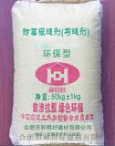 供应合肥瓷砖石材勾缝剂