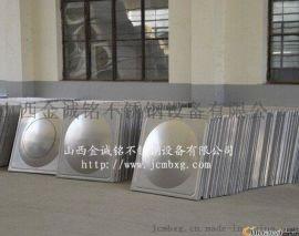 不锈钢制品、不锈钢模压板