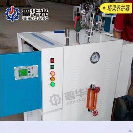 台湾全自动蒸汽发生器√绿化蒸汽养护工程实力企业