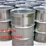 N-甲基二乙醇胺 105-59-9 廠家