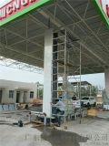 LNG加氣站立柱鋁型材-鋁單板【白色吊頂鋁條扣】