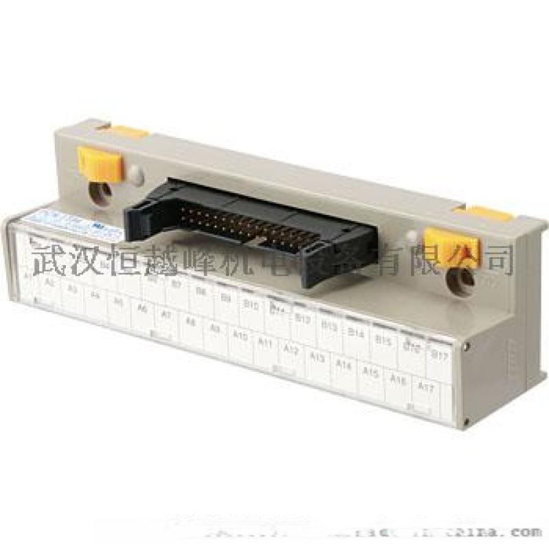 日本东洋技研端子台PCX-1H20-TB20-M