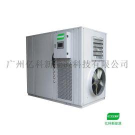 空气能三七烘干机 药材田七热泵烘干除湿机