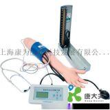 KDF/1023血压测量操作手臂模型