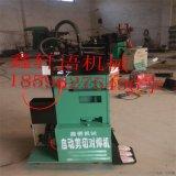 触摸屏自动剪切对焊机,带钢自动剪切焊接机18596275496