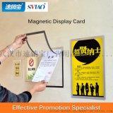 可挂可贴的磁性封套适用于办公室张贴