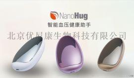 Nanohug Mini + 智能电子血压心率家用健康可穿戴(暖心蛋脉象版)