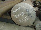 供应S31803双相钢棒,不锈钢2205双相钢圆钢