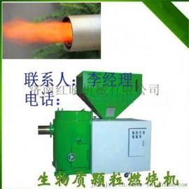 1吨燃煤锅炉对接燃烧机,生物质颗粒燃烧机价格行情