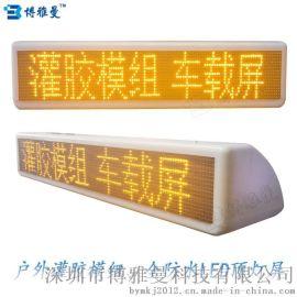 车载LED显示屏的吸金能力做生意宣传很重要