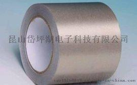 防辐射屏蔽平纹导电布 服装布 防辐射窗帘 导电胶带 厂家直销