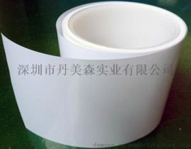 白色PET卷材PET-BS-188