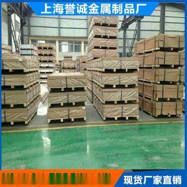 泰州5083舰艇铝合金材质 5083铝板价格