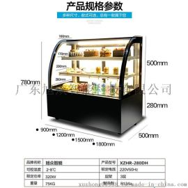 旭众XZHR-280DH面包店内展示柜低温冷藏蛋糕