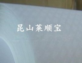 3M9448HK~3M9448A双面胶带 台版品牌华东地区直销