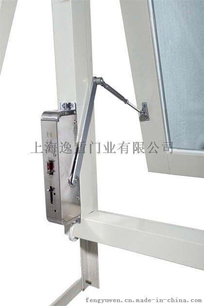 鋼質隔熱防火窗甲級A類 FHC1518 開啓式自動關閉防火窗