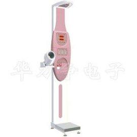 HLZ-14超声波智能人体秤 血压打印