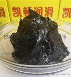 高温二 化钼润滑脂