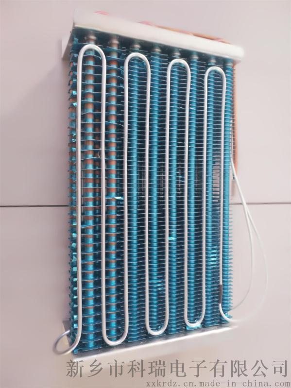 各种实验室制冷设备铜管铝翅片蒸发器冷凝器