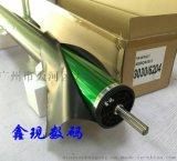 施乐3030/3035工程复印机激光蓝图打印机硒鼓
