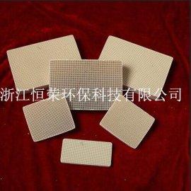 蜂窝陶瓷催化剂VOCS有机废气净化催化燃烧助剂堇青石催化剂