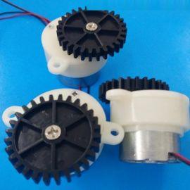 js300 微型电动机 直流减速低噪音电机 玩具齿轮减速马达 旋转电