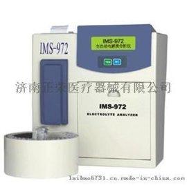 微生物细菌培养箱厂家(BPMJ-150F)循环风扇