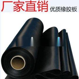 高压3mm绝缘橡胶垫厂家在哪?价格如何?