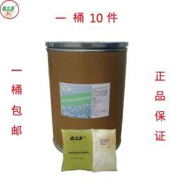 供应原料洗洁精调理剂 倍立净洗洁精浓缩料 桶装洗洁精原料 母料 表面活性剂