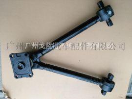 MAN TGA/TGS V型推力杆,牵引控制臂81432706096/81432706114/81432706121