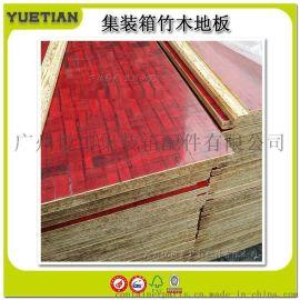 集装箱竹木地板 竹木复合集装箱底板