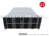 山東華爲視頻會議視頻監控VCN3020 視頻雲節點系列華爲產品哪家好 山東華爲產品報價