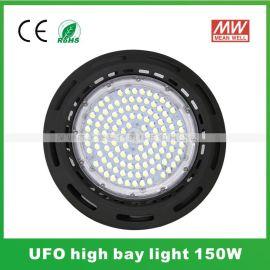 150W工矿灯 LED高棚灯 UFO飞碟仓库灯