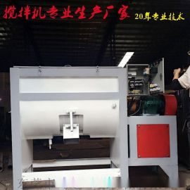 专业生产系列卧式螺带混合机 螺条式混料机 大型搅拌机