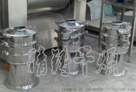 供应FS系列方形振荡筛 高频振动筛 不锈钢振动筛 振动筛