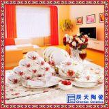 廠家陶瓷食具批發,春節禮品陶瓷食具,高檔禮品青花陶瓷食具