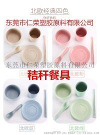揭阳秸秆塑料厂家批发