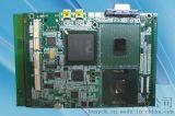 科鼎精密电路PCBA一条龙外包服务