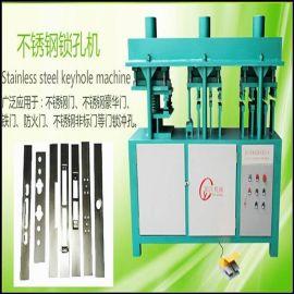 海拓自动化YJ-3-10不锈钢门锁孔多功能冲压机,锁孔组合冲压机,防火门开口机,钢门打孔机厂家