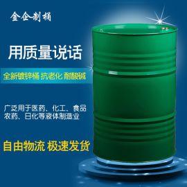200L铁桶包装桶 铁桶制造厂