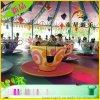 生财利器-儿童新型游乐设备-浪漫咖啡杯-童星厂家爆款报价