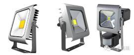 众光钻石贴片LED投光灯泛光灯200W